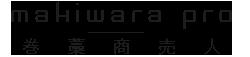 makiwara-pro.com